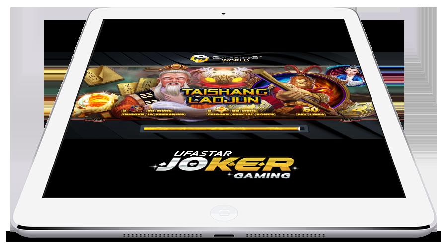 Joker สล็อต เกมส์สล็อต ออนไลน์